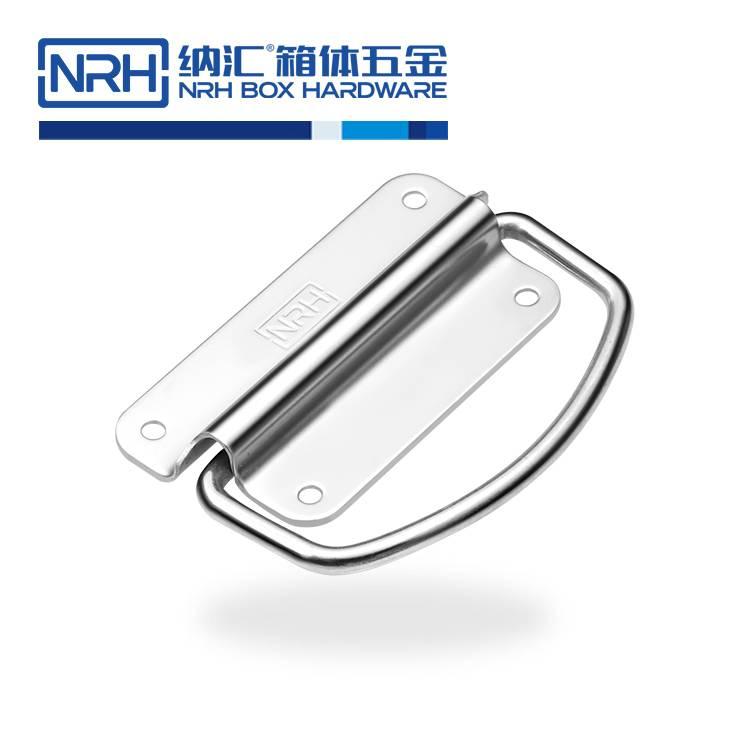 纳汇/NRH 滚塑工具箱生产厂家拉手 4219-100