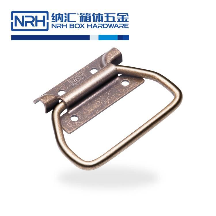 纳汇/NRH 厂家供应滚塑军用箱拉手 4221-86