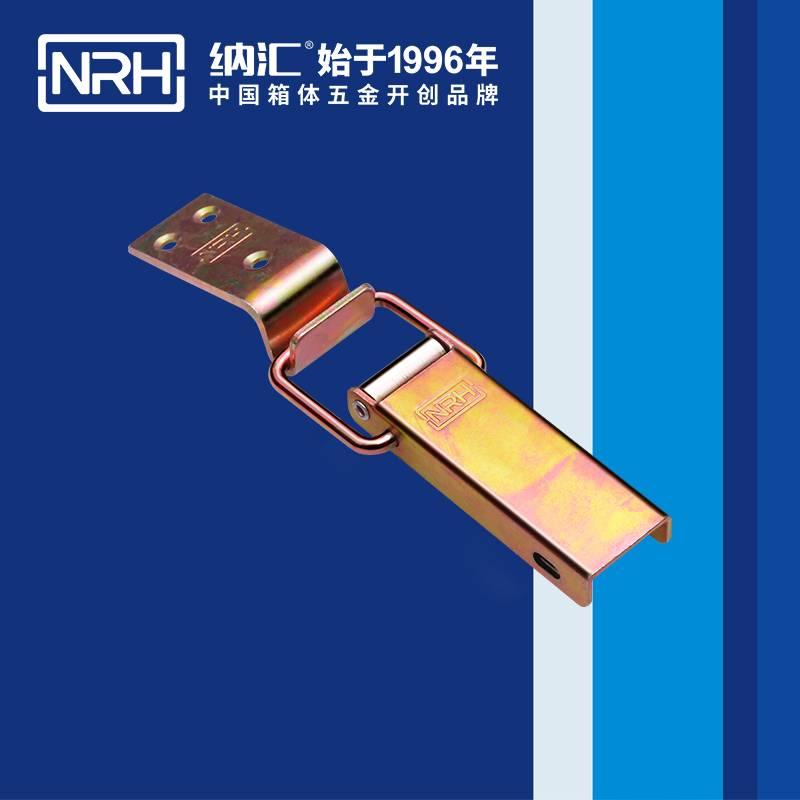 纳汇/NRH 车箱长型搭扣 5414-87k