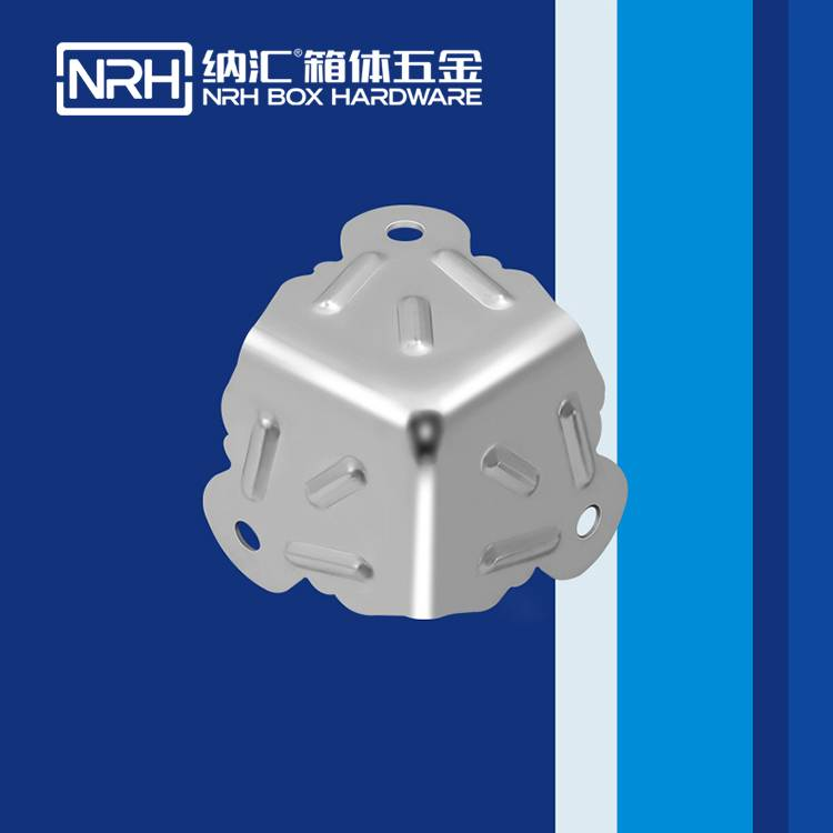 纳汇/NRH 箱包包角 7508-52