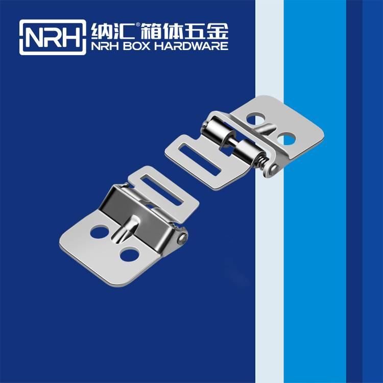纳汇/NRH  异形挂钩厂家  9363-30
