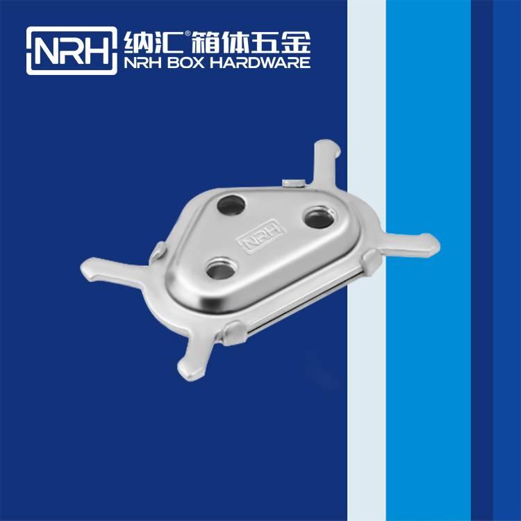 纳汇/NRH 包装箱预埋件  9301-27