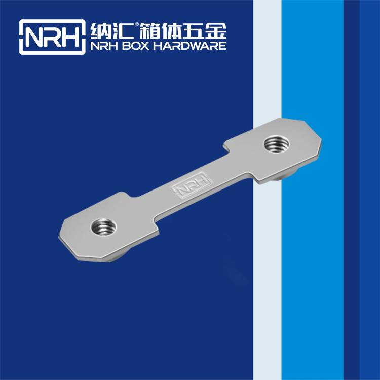 纳汇/NRH 航空箱预埋件 9304-35
