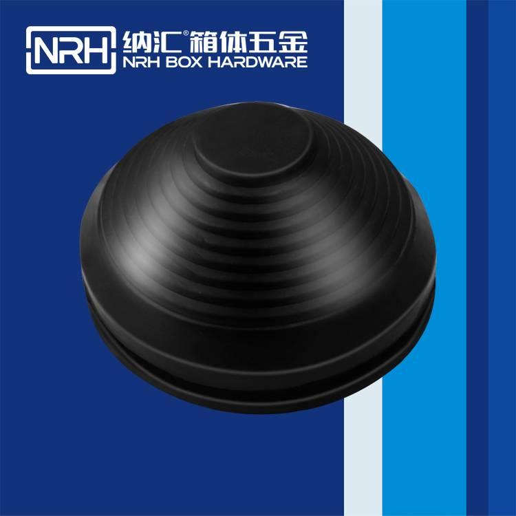 纳汇/NRH 工具箱脚垫 9341-90