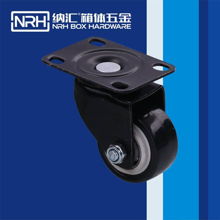 纳汇/NRH 工业五金脚轮  9201-50U