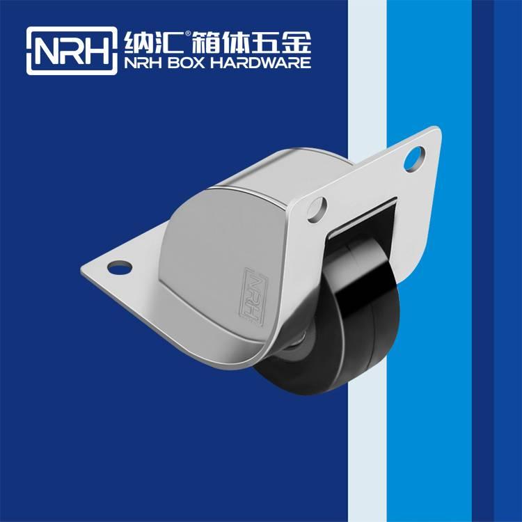 纳汇/NRH 脚轮生产厂家 9204-50-1