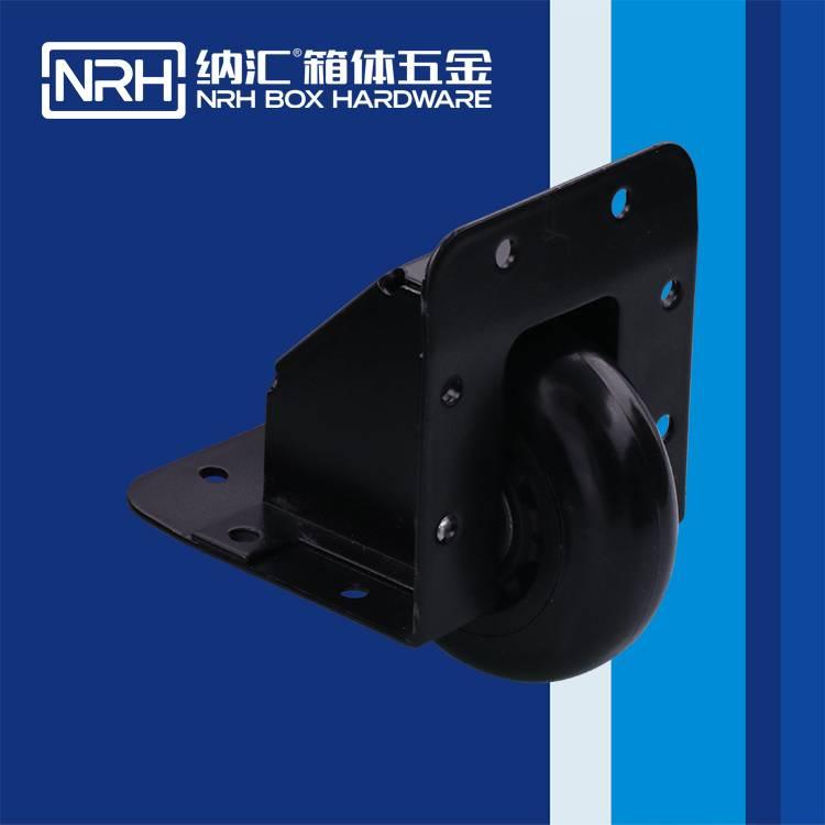 纳汇/NRH 滚塑军用箱脚轮 9203-65-BK