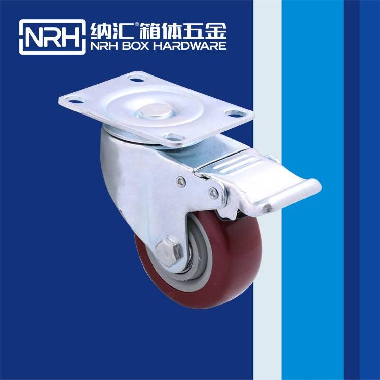 纳汇/NRH 演出箱脚轮  9201-75B