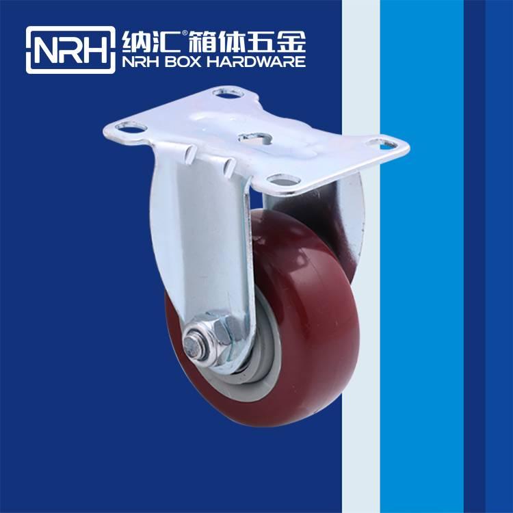 纳汇/NRH 化妆箱脚轮  9201-75D