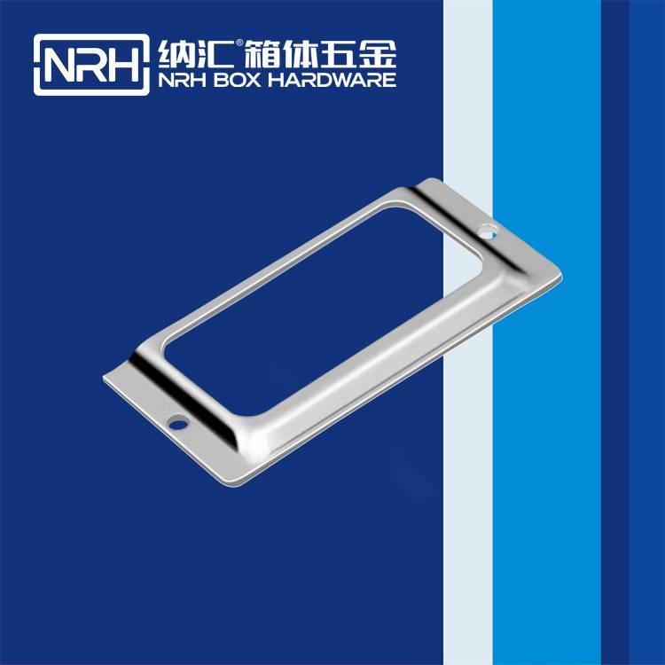 纳汇/NRH  标签框厂家  9321-70