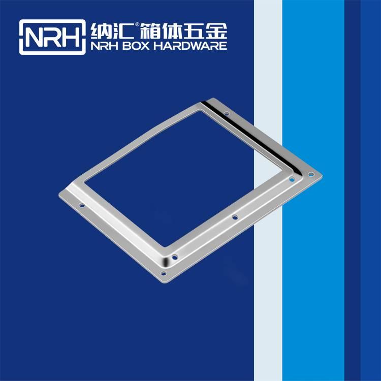 纳汇/NRH 保温箱标签框 9321-134-3