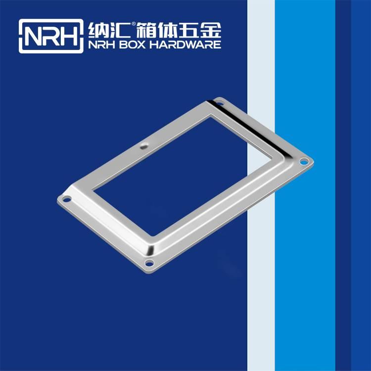 纳汇/NRH  军用箱标签框 9321-104