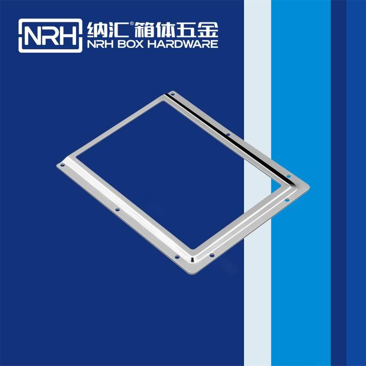 纳汇/NRH  滚塑箱标签框 9321-130