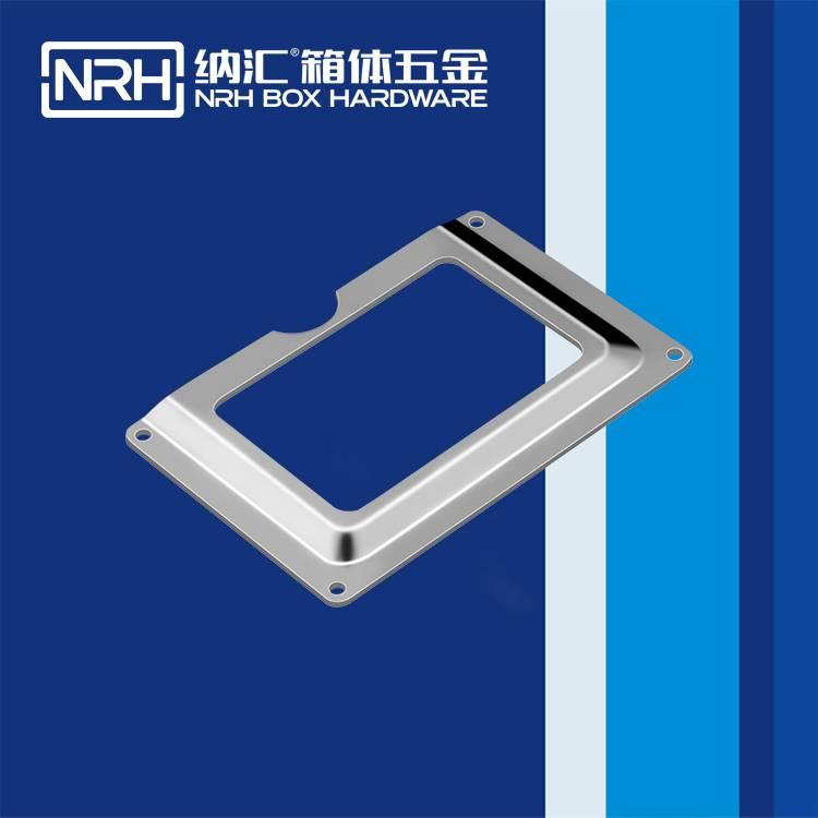纳汇/NRH 滚塑箱标签框厂家  9321-134-1