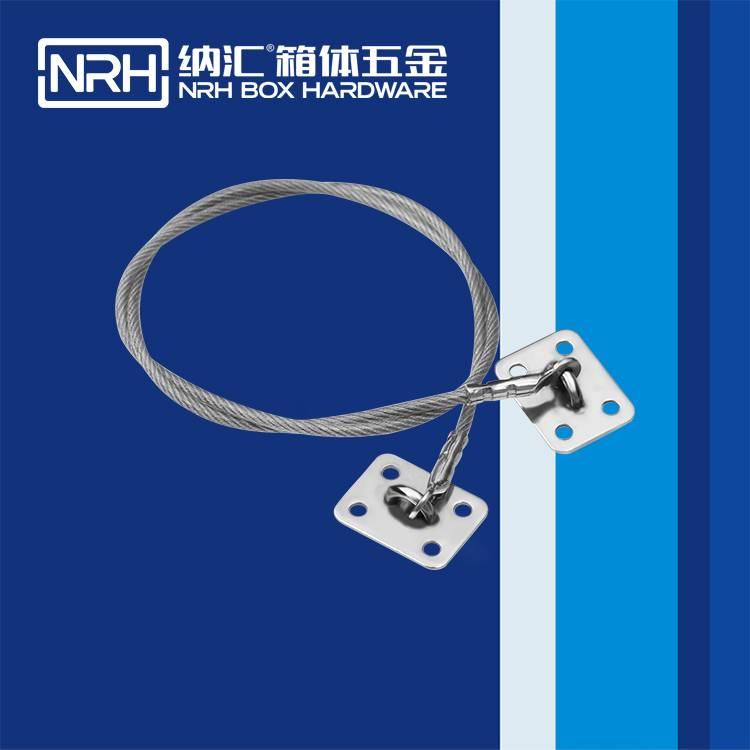 纳汇/NRH 电表箱钢丝绳  9353-840