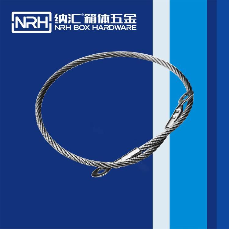 纳汇/NRH 滚塑箱钢丝绳 9351-325