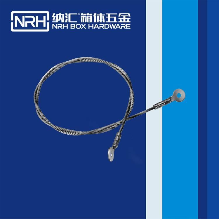 纳汇/NRH 航空箱钢丝绳  9351-455