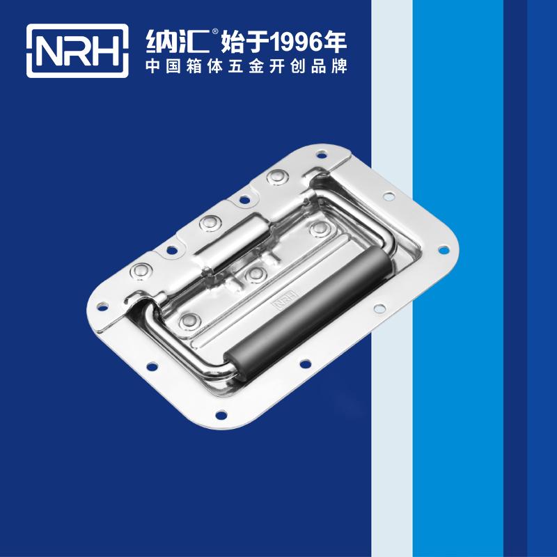 纳汇/NRH  航空箱尺寸选择宠物拉手 4101-160