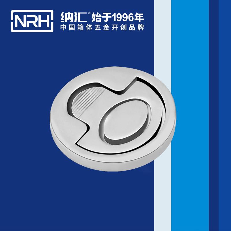 纳汇/NRH  标准航空箱尺寸是多少钱提手 4115-51