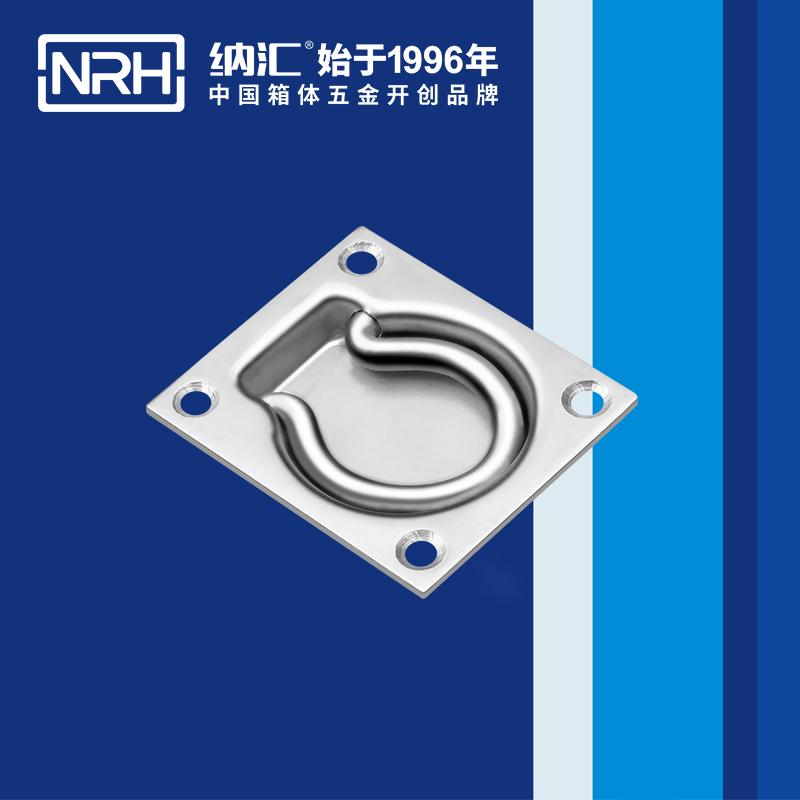 纳汇/NRH  航空箱的标准尺寸拉手 4117-77