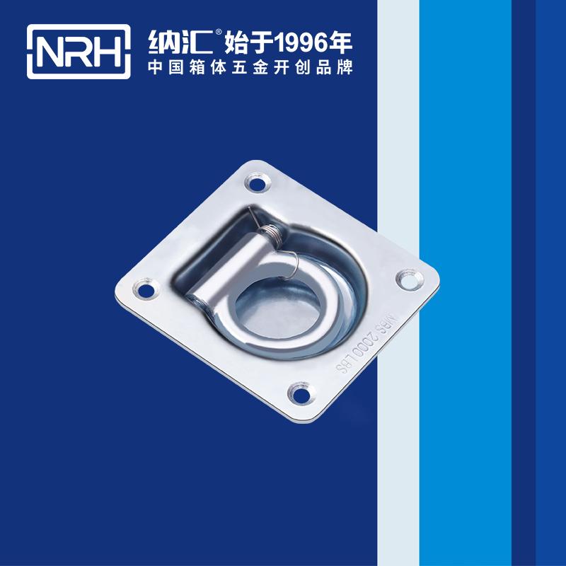 纳汇/NRH  电脑灯航空箱尺寸提手 4113-96