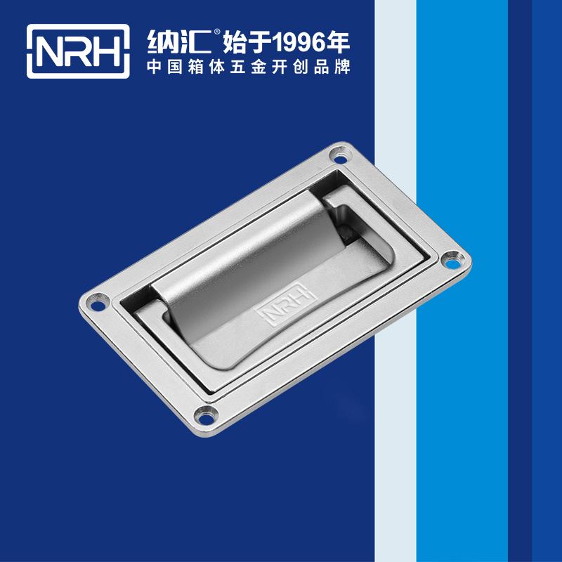 纳汇/NRH 滚塑保温箱生产厂家拉手 4107-110