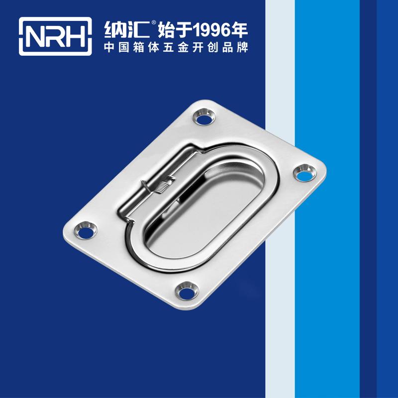 纳汇/NRH 军用滚塑箱厂家生产拉手 4110-76