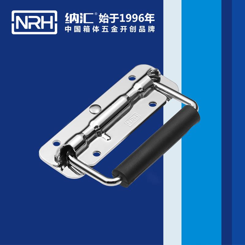 纳汇/NRH 野战滚塑作业箱厂家拉手 4201-120