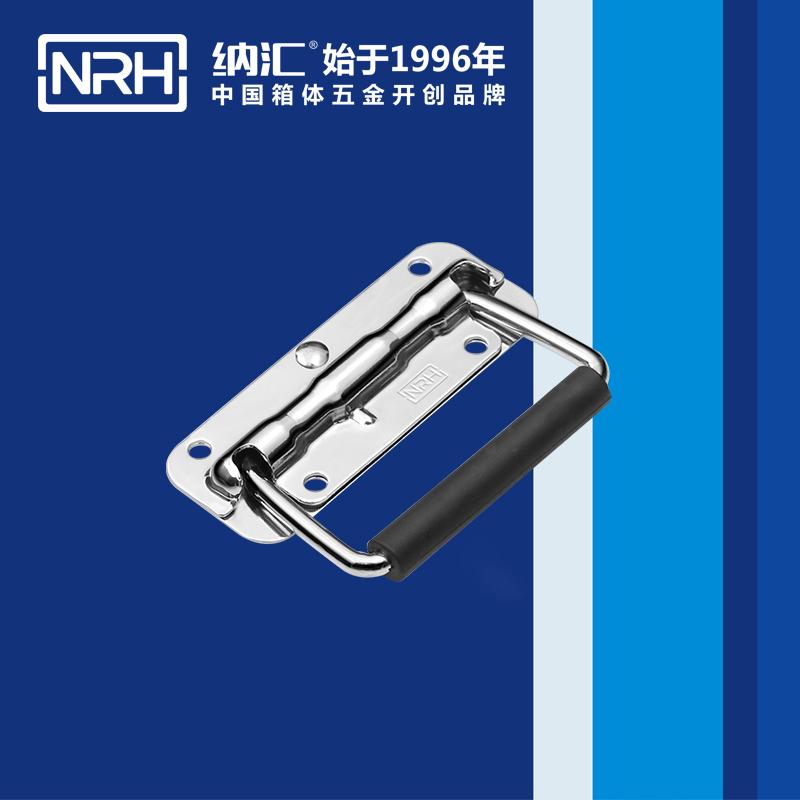 纳汇/NRH 军用滚塑箱生产厂家拉手 4201-110