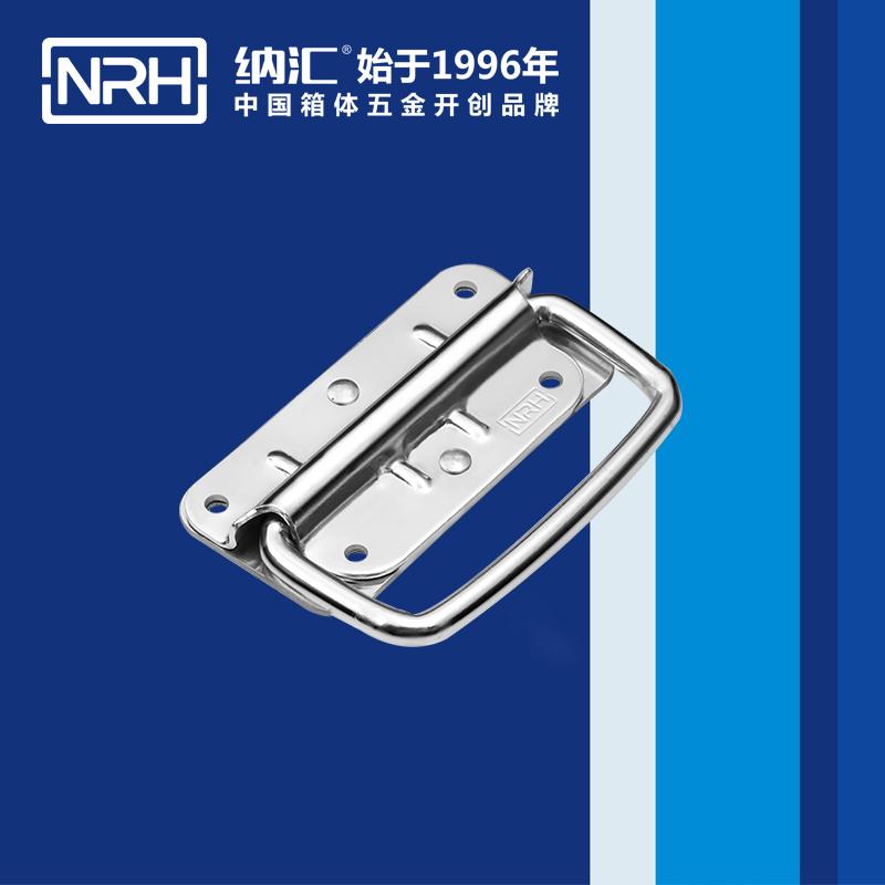 纳汇/NRH 滚塑工具箱生产厂家拉手 4207-101-1