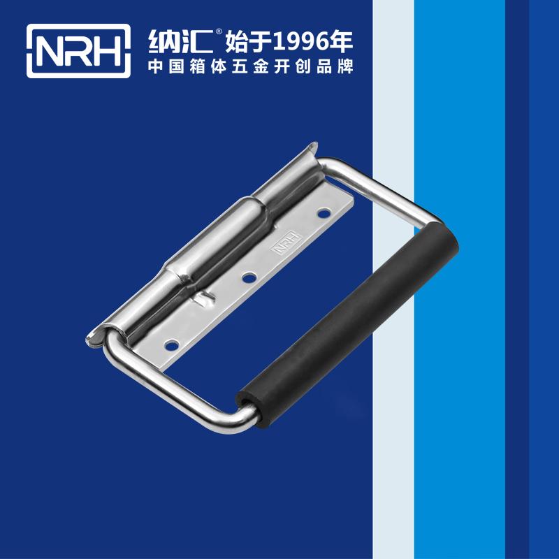 纳汇/NRH 不锈钢弹簧拉手厂家 4214-129