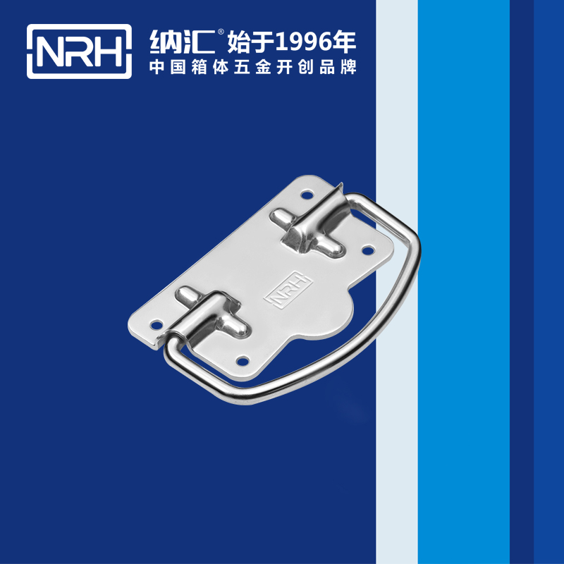 纳汇/NRH 医疗不锈钢拉手 4215-99