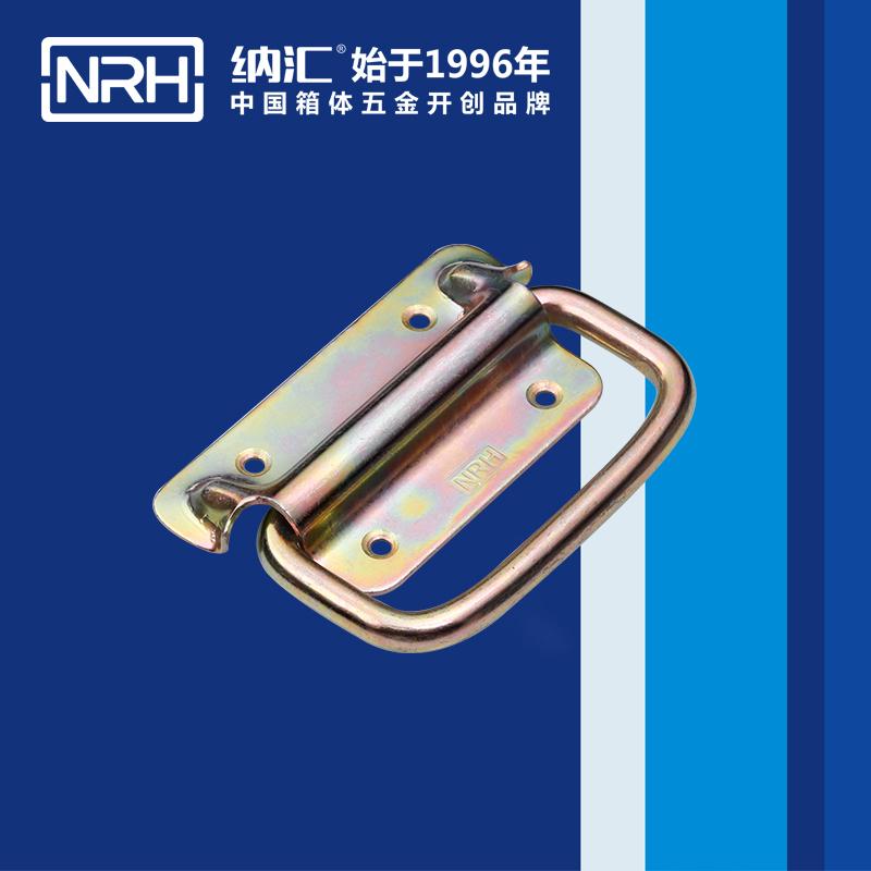 纳汇/NRH 重型木箱拉手 4264-115