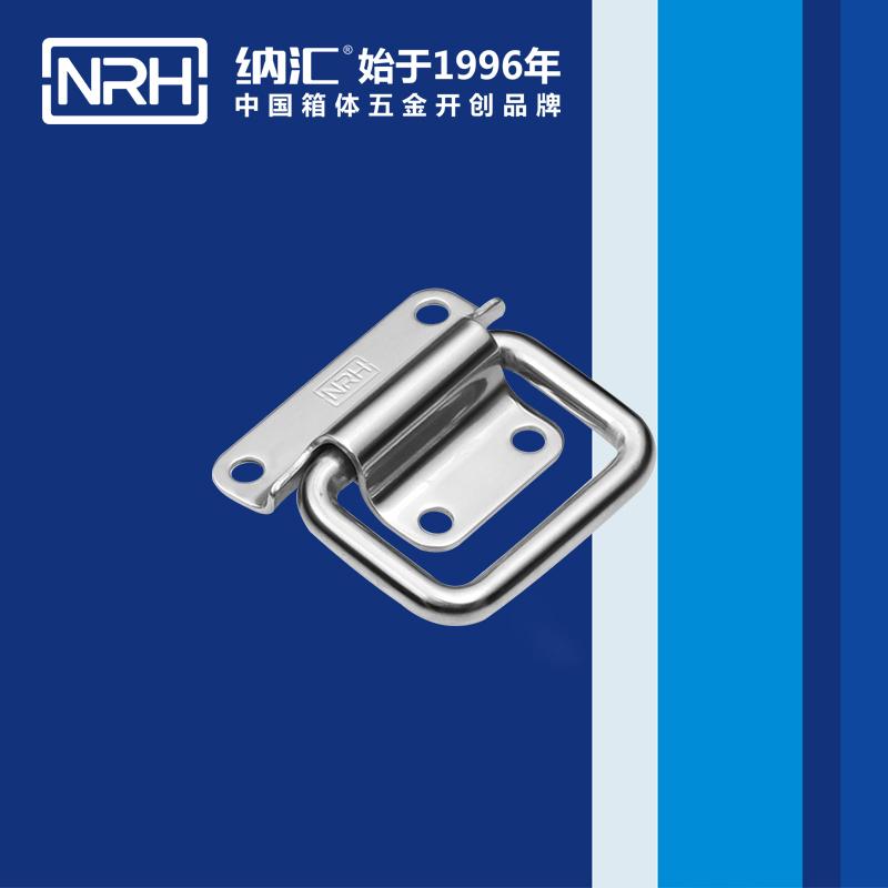 纳汇/NRH 专业生产不锈钢拉手工厂 4265-50