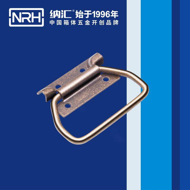纳汇/NRH 箱包提手配件 4221-86