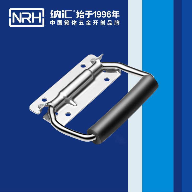纳汇/NRH 涿州市军用滚塑箱厂家生产拉手 4259-108-2