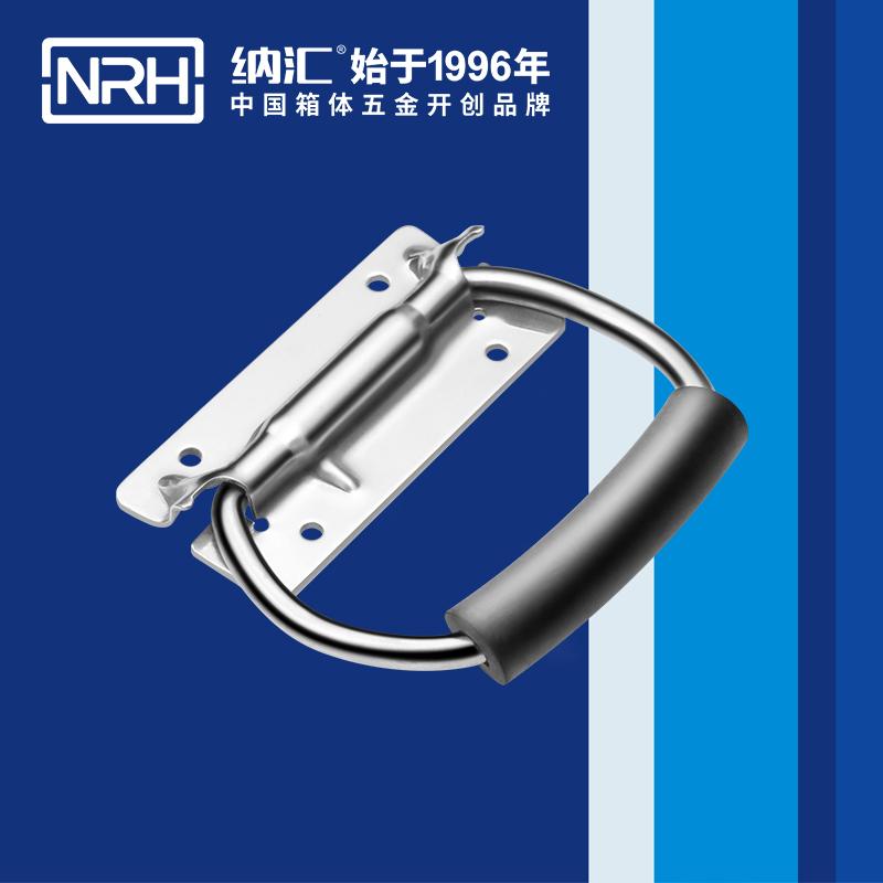 纳汇/NRH 不锈钢弹簧拉手 4259-108-3