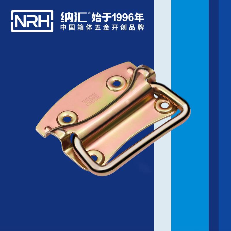 纳汇/NRH 长荣航空箱子尺寸拉手  4301-100