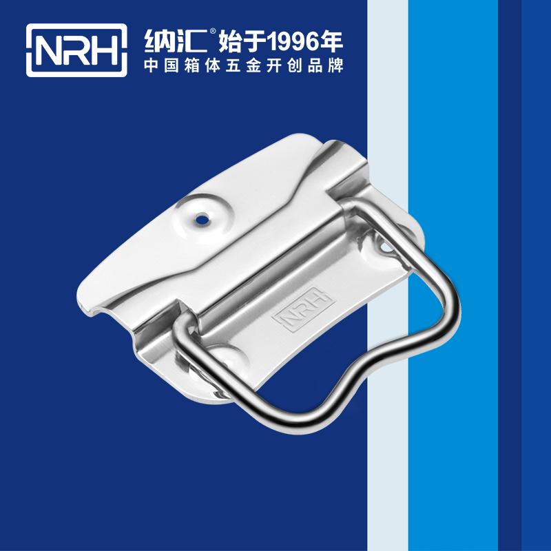 纳汇/NRH 军用滚塑箱拉手供应商 4302-70