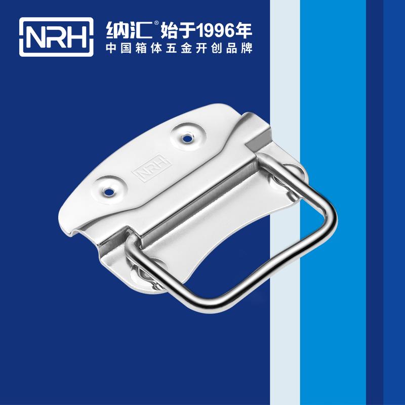 纳汇/NRH 实用的滚塑军用箱拉手 4302-80