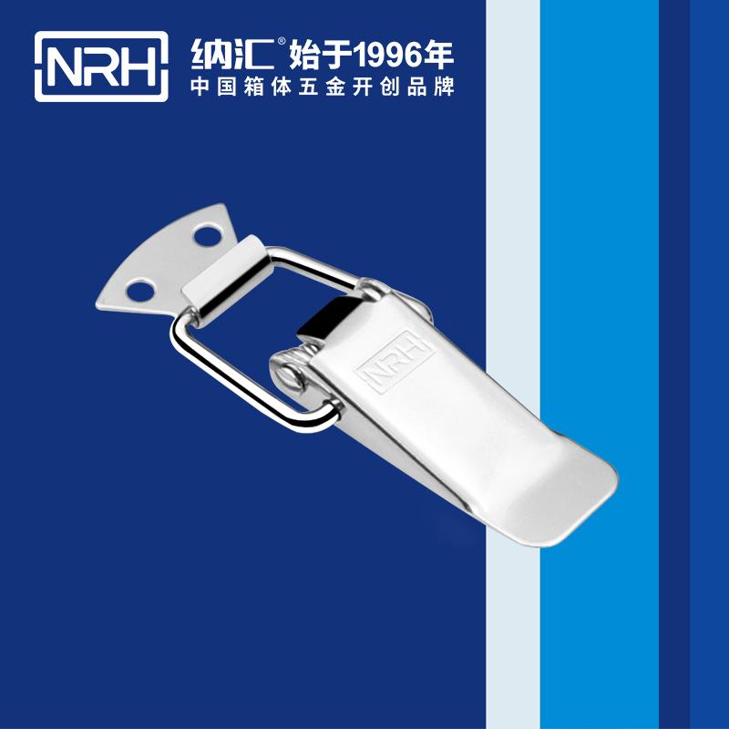 纳汇/NRH  调节通用搭扣 5102-88K