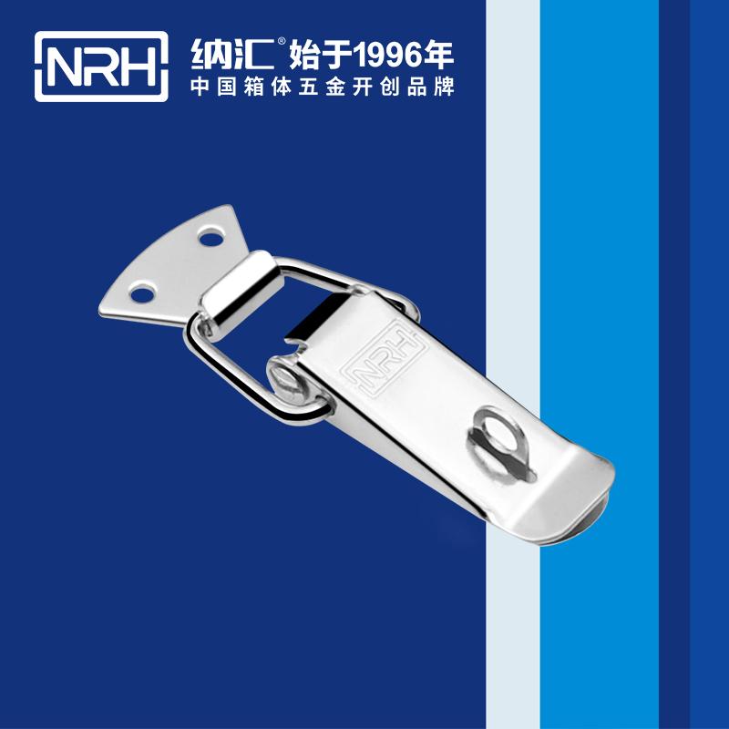 纳汇/NRH  清洁车搭扣厂家 5102-88