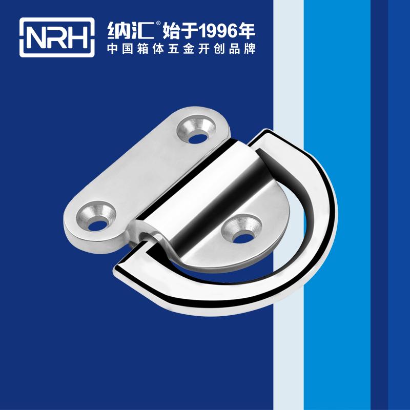 纳汇/NRH 游艇绑扎环厂家 4358-77