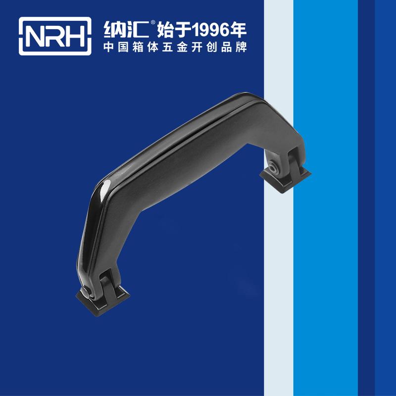 纳汇/NRH  塑料拉手厂家 4402-144