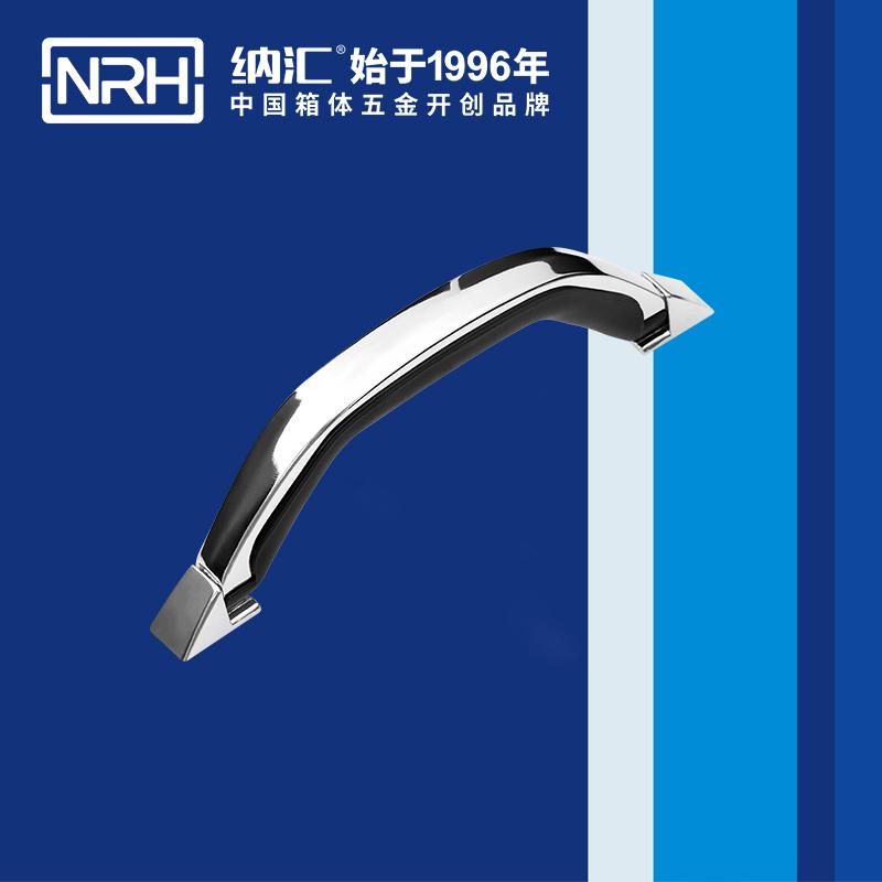 纳汇/NRH  消防箱塑料拉手厂家拉手 4409-200