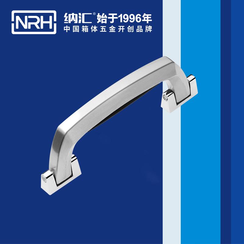 纳汇/NRH  塑料医疗柜拉手厂家拉手 4410-150
