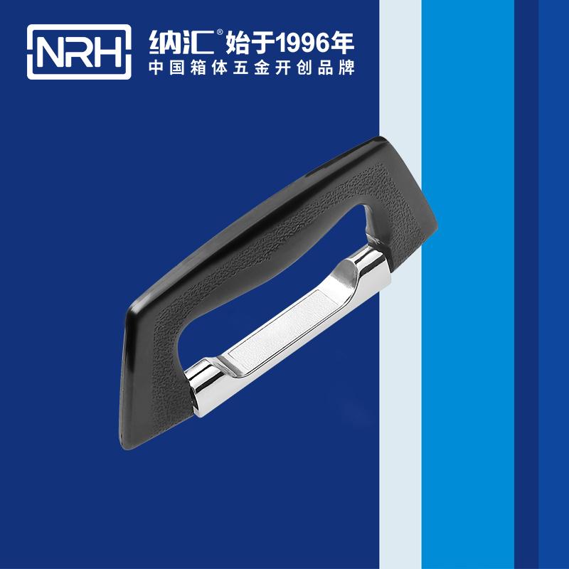 纳汇/NRH  抽屉塑料拉手厂家拉手 4417-165