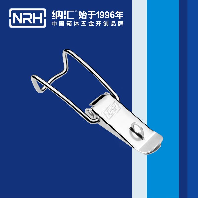 纳汇/NRH 装备运输箱定做箱扣 5201-125K
