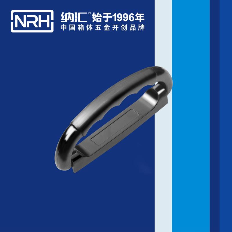 纳汇/NRH  塑料拉手厂家推荐拉手 4423-108