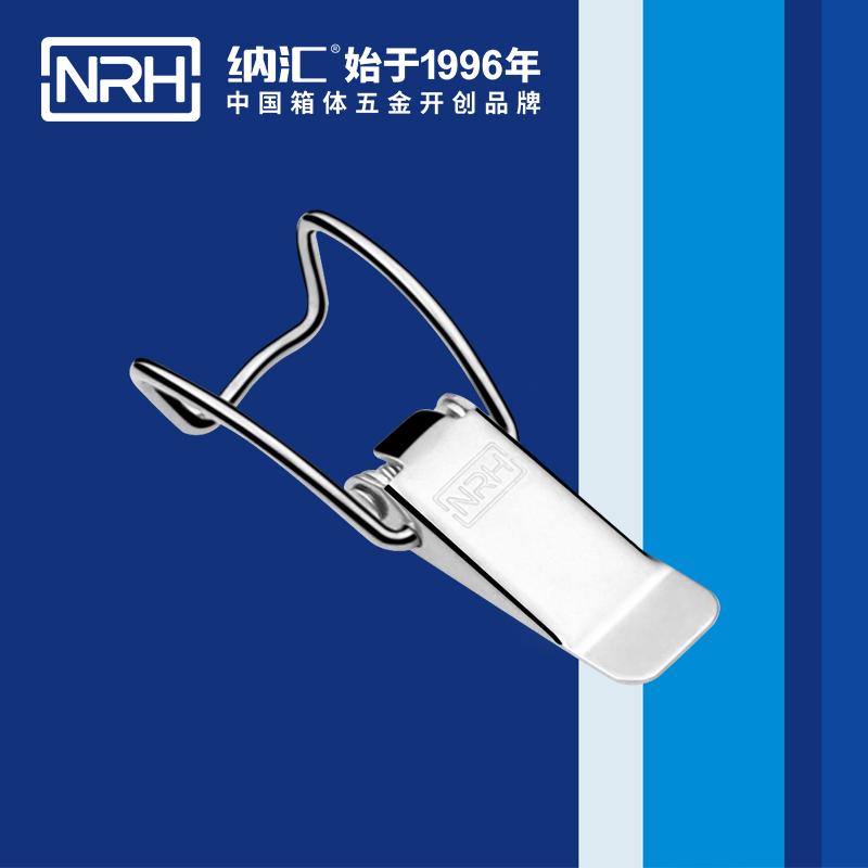纳汇/NRH 周转箱钩式搭扣 5202-102